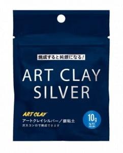 New_artclay_10g__06528.1353601018.500.500