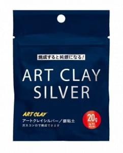 New_artclay_20g__22676.1353601172.500.500