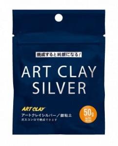 New_artclay_50g__60420.1353601421.500.500