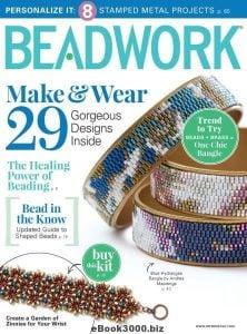 Beadwork-June-July-2017
